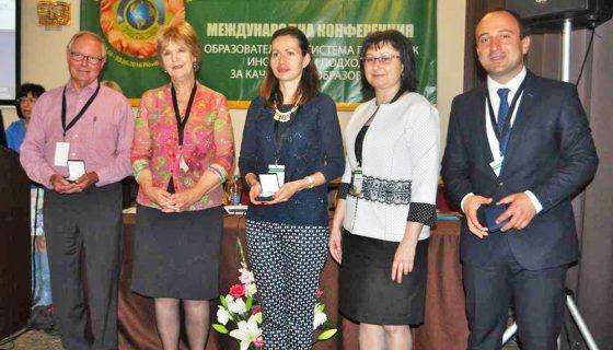 Втора международна конференция на WEF-България