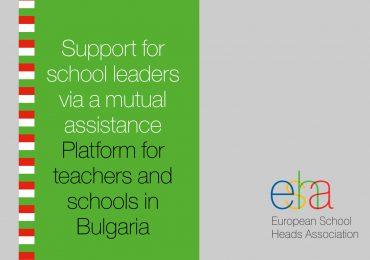 Широк отзвук за Платформата за взаимопомощ на учители в последния брой на списанието на ESHA